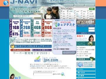 J-NAVI スタートアップ(START UP)