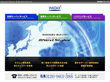 ワダックス(WADAX) @Next Style スタンダード・セキュリティパック ゴールド