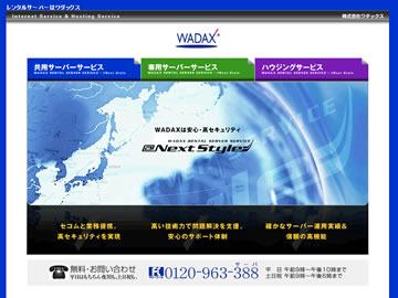 ワダックス(WADAX) @Next Style プロフェッショナル・セキュリティパック シルバー